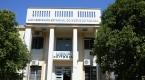 UENP obtém Conceito 4 pelo MEC em sete cursos ofertados pela instituição